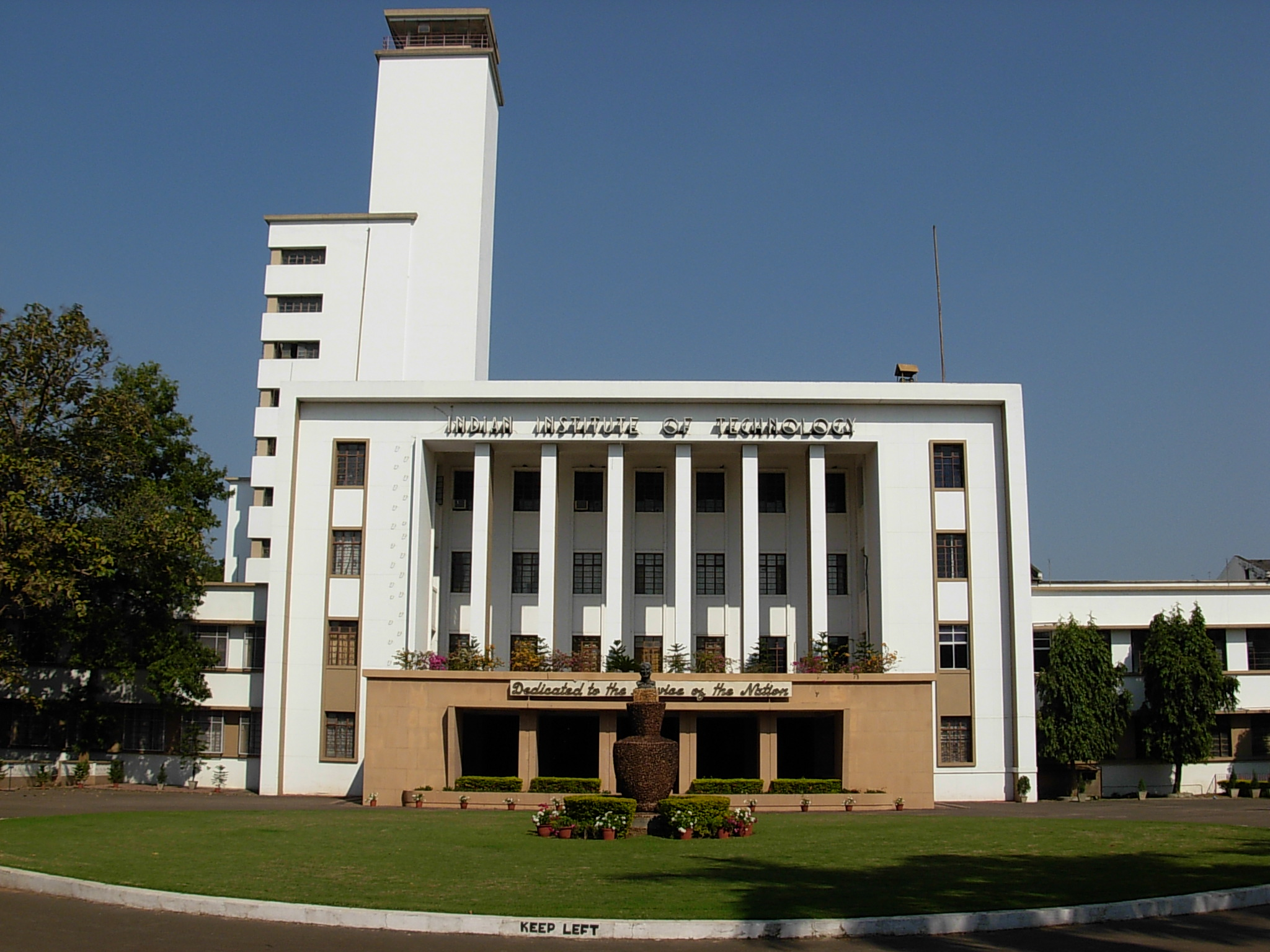 Indian institute of technology kharagpur - Student Uploaded Images